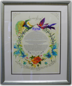 Ketubah with brushed silver angled frame